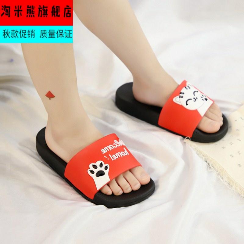 有赠品日式夏女韩版可爱小公主儿童拖鞋