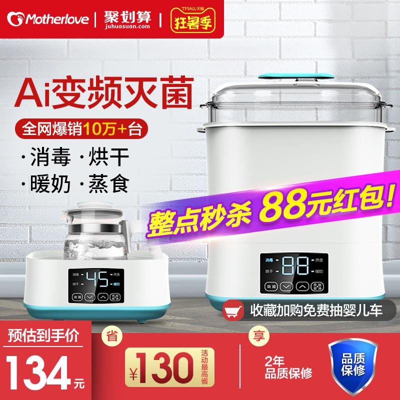 Посудомоечные машины / Стерилизаторы для посуды Артикул 573847969840