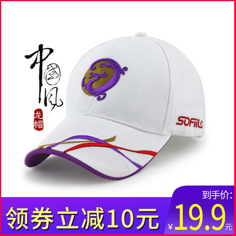 雪緋倫中國風 男女夏運動休閑棒球刺繡鴨舌帽遮太陽防曬網球帽子