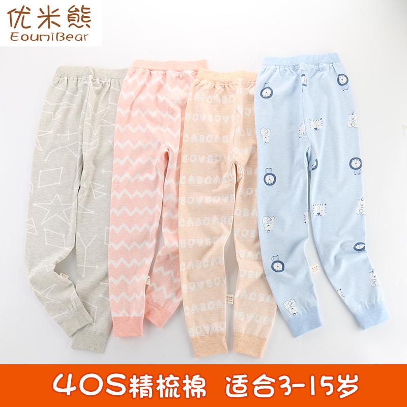 优米熊儿童秋裤单条纯棉女童线裤单件男童棉毛裤打底宝宝大童衬裤