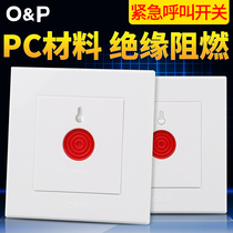 Type 86 emergency call button Switch panel Home emergency alarm with key white