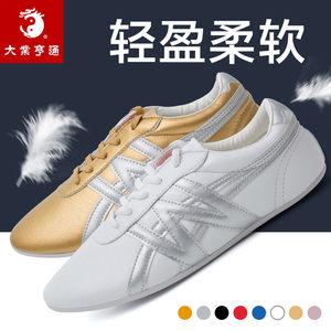 大业亨通武术鞋男武术比赛鞋女儿童训练练功专业太极鞋专用专业鞋