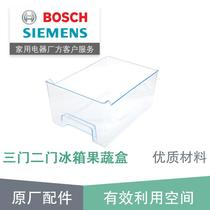 Siemens Refrigerator Accessories Drawer fruit and vegetable box 22 doors of sanmen refrigerator drawer storage Box 663864