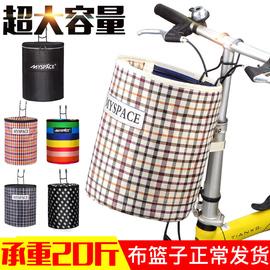自行车车筐车篮子电动车前车筐帆布折叠车篓山地车挂篮单车菜篮子图片