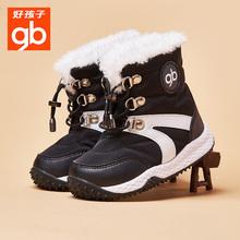 【好孩子】冬季新款男女童雪地靴棉鞋