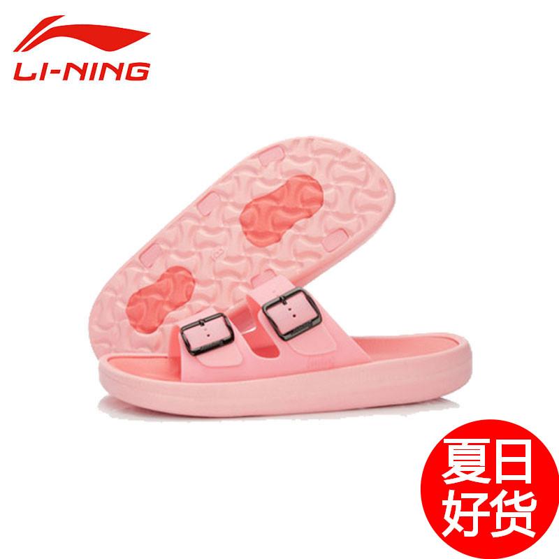 李宁拖鞋男女鞋2018夏季运动休闲时尚户外情侣拖防滑沙滩凉拖鞋