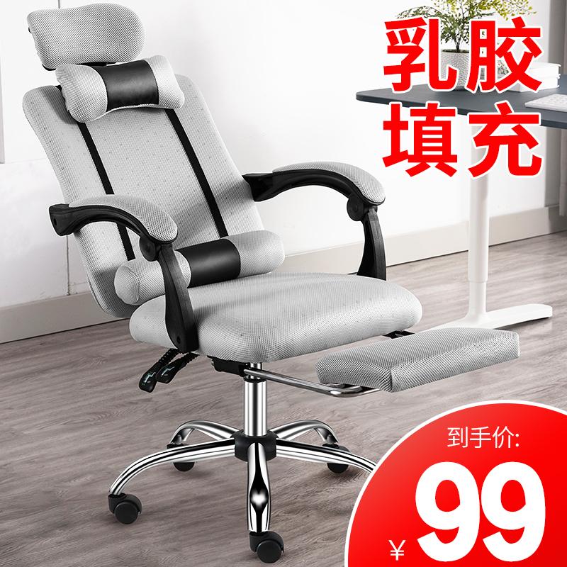 Офисные стулья / Компьютерные кресла Артикул 619612761655