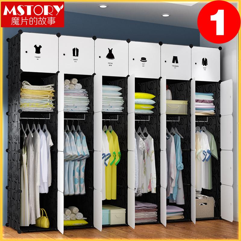 简易布衣柜塑料收纳柜子可拆卸挂组装仿实木储物宿舍租房布艺衣橱