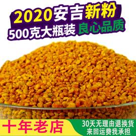 2020年农家自产新鲜天然活性山茶花粉蜂花粉纯净食用500克包邮图片