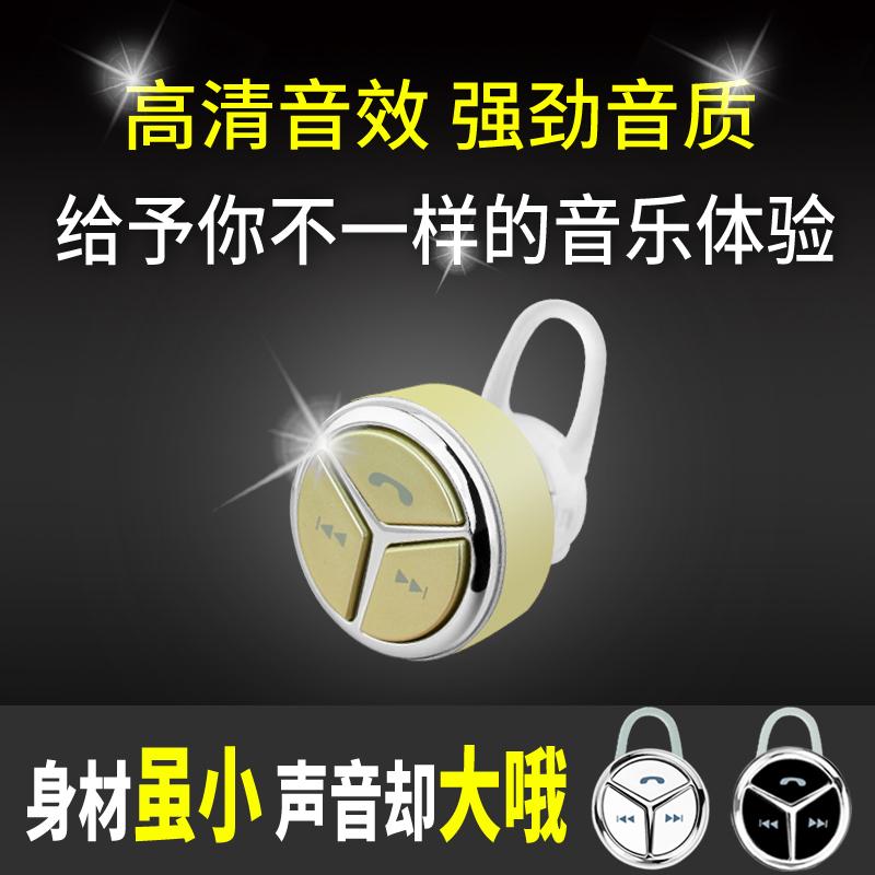 信克 Q17蓝牙耳机w909无线S8金立s6/m6plus/f100/s9/m5手机S7通用