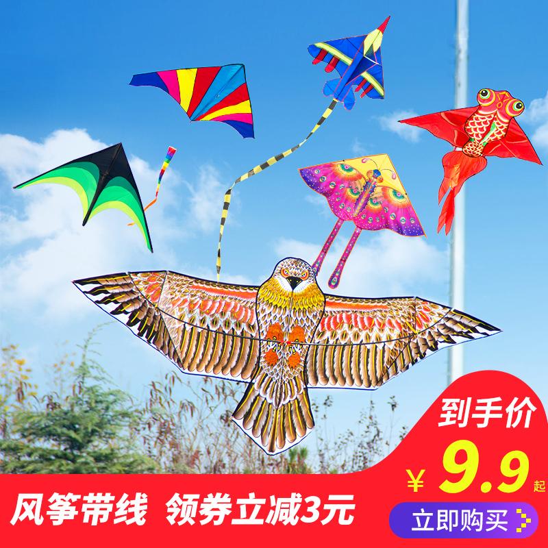 Девять дней Вэй место коршун костюм с проволока микро ветер легко летать ребенок для взрослых орёл золотая рыбка треугольник бабочка
