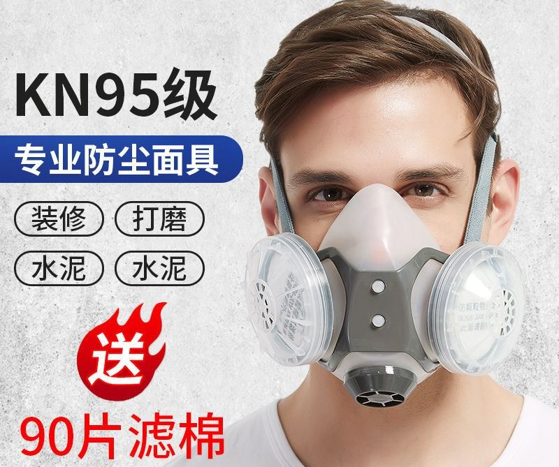 High grade industrial dust respirator with breathing washable movable valve carbon respirator industrial grade R kn95 half face luxury
