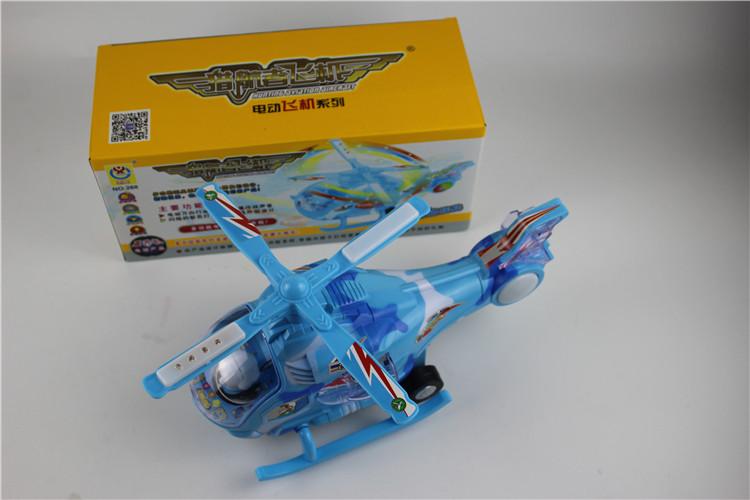 儿童玩具 电动音乐直升飞机268闪光直升飞机 万向飞机 战斗飞机批