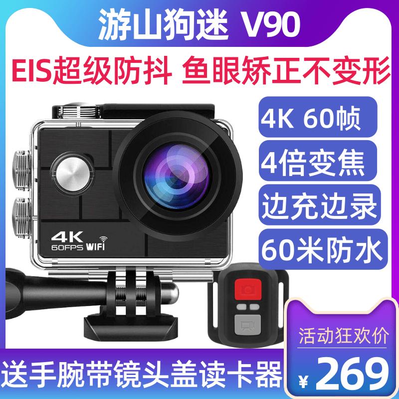 Фотокамеры Артикул 618005839731