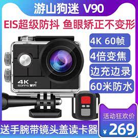QOER V90游山狗迷你運動相機4K數碼攝像機Vlog高清DV專業旅游潛水圖片