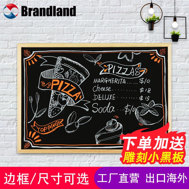 brandland挂式小黑板店铺创意留言板实木边框单面家用学校教学写字板咖啡店酒吧广告黑板写字板留言板无磁性