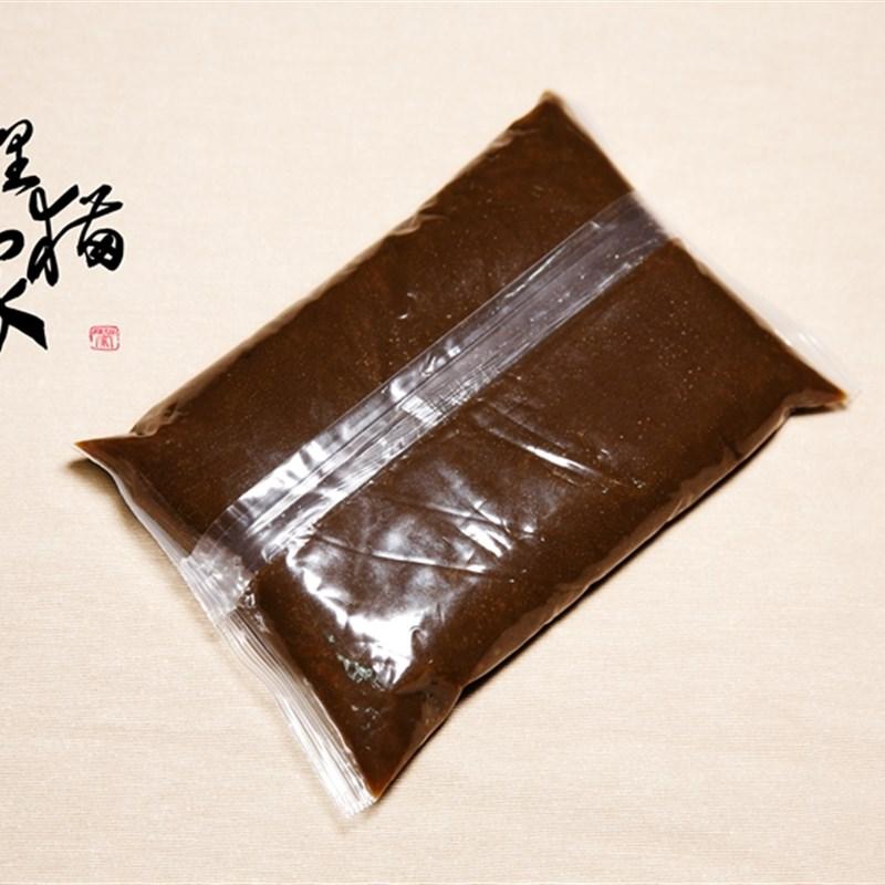 高档日本百年老铺和果茶红子豆沙馅和菓子馅红茶豆P沙馅500g21奢