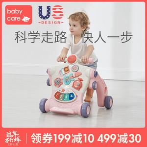 babycare宝宝学步车手推车多功能防o型腿 婴儿学步车儿童助步玩具