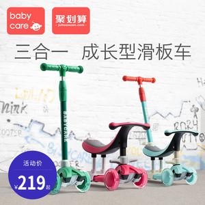 babycare儿童2-6岁3小孩单滑板车