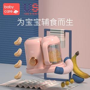 babycare辅食机宝宝蒸煮搅拌一体机