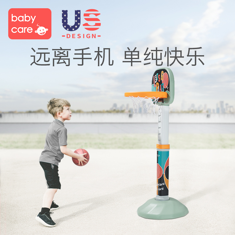 Babycare Children's Basketball Frame Indoor Household Basketball Frame Can Lift Boys, Babies and Babies Shooting Frame Toys