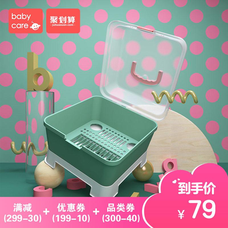 Babycare бутылочка для кормления ящик ребенок посуда в коробку ребенок бутылочка для кормления дренажный полка крышка пыленепроницаемый коробка