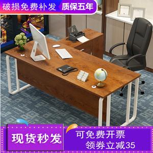 办公桌简约现代老板桌办公家具大班台定制经理主管桌子老板桌单人