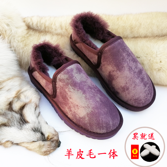 Waterproof snow boots short tube fur integrated flat bottom low top loafer shoes large size lazy shoes lovers feet