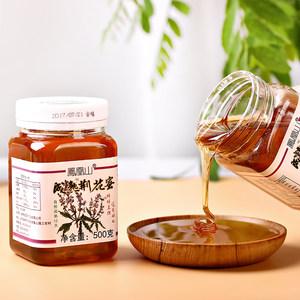 凤凰山成熟荆花蜜500g/瓶装纯正天然农家自产土蜂蜜荆条蜜蜂巢蜜