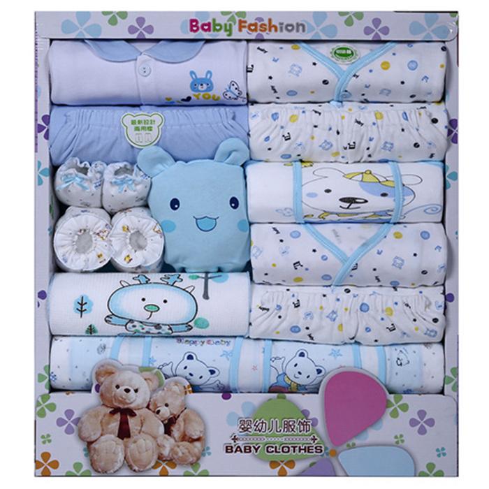 嬰兒衣服純棉新生兒禮盒0-3個月6冬季初生寶寶套裝剛出生秋季用品