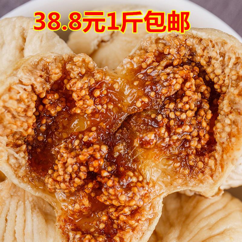 Большой без цветов фрукты сухой 500g сухой фрукты новые поступления сладкий клейкий рис специальная марка оригинал никакого увеличения работа синьцзян специальный свойство крепки фрукты нулю еда
