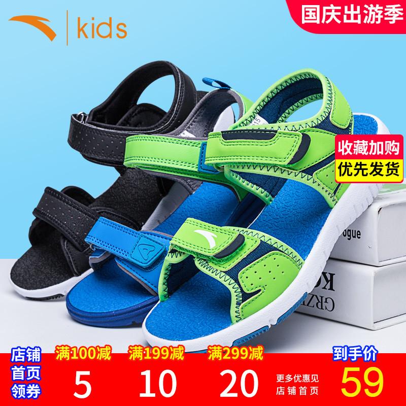 【出清】安踏童鞋男童凉鞋中大童沙滩鞋夏季儿童软底透气鞋子男