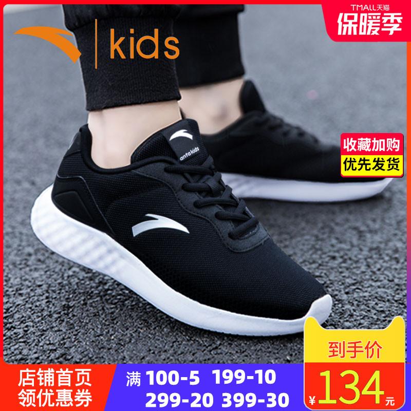 安踏童鞋男童运动鞋儿童保暖鞋子男孩中大童跑步鞋男2019秋冬新款