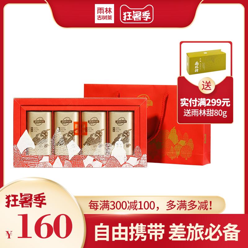 Оригинальный зеленый чай Артикул 559165835433