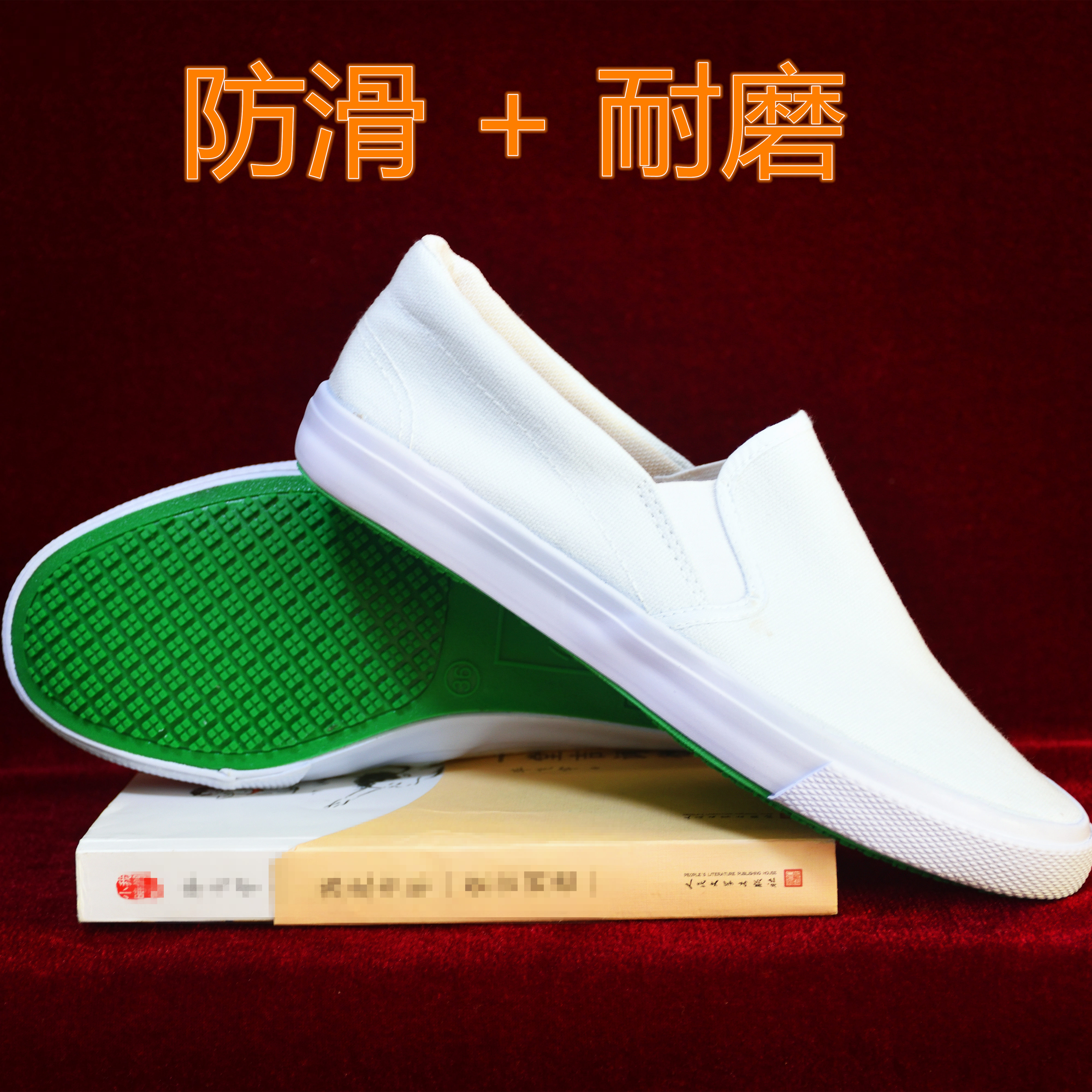 White ball shoes male elastic flat bottomed student small white shoes parent child blue canvas antiskid female white cloth shoes work shoes odor proof