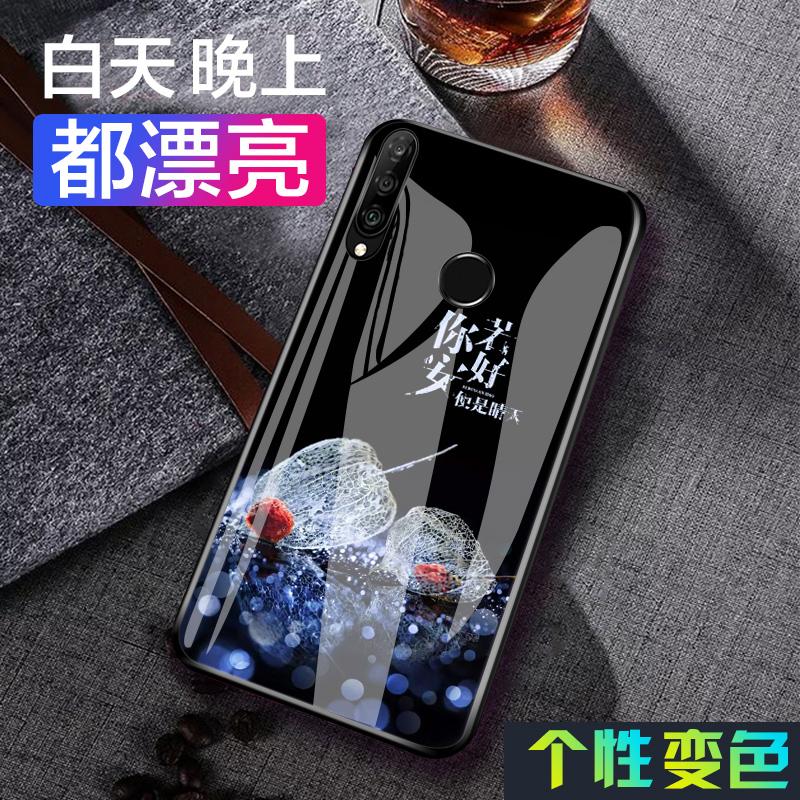 歌乐华华为nova4女款男潮手机壳11月06日最新优惠