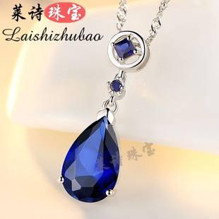 蓝宝石吊坠女彩色宝石坦桑石项坠纯银镀18k金时尚彩宝贵重礼物