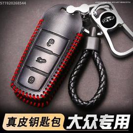 适用大众高尔夫5 6 7 GTI改装个性零配饰件汽车钥匙包真皮套壳扣