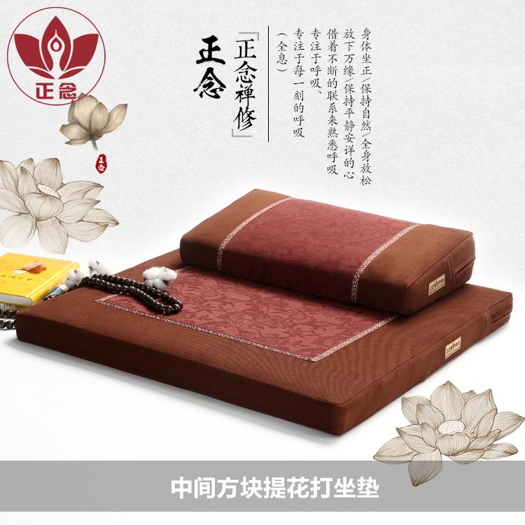 Подушки для медитации Артикул 576838913985