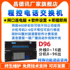 Changdexun D96 hotel program-controlled telephone switch 4 in 16 out 8 16 in 80 96 ports PABX48 56 64 72 88 out IVR color ring navigation CDX8000 emergency broadcast 4 in 80 ports