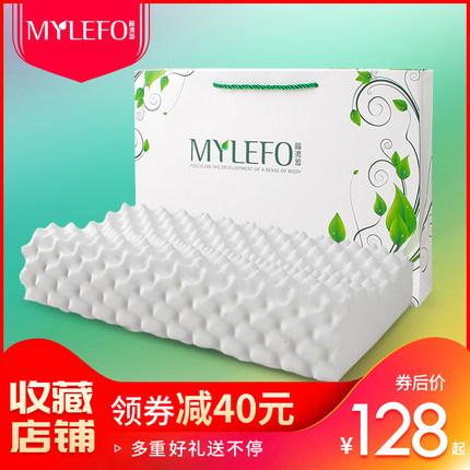 福满园泰国乳胶枕头一对成人护颈椎男女单人家用天然橡胶记忆枕芯