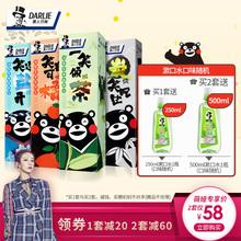 【黑人旗舰店】熊本熊联名清新美白牙膏4支