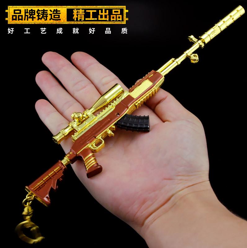 吃鸡98k黄金纪念版SKS狙击步枪合金模型三级头盔平底锅钥匙扣合金