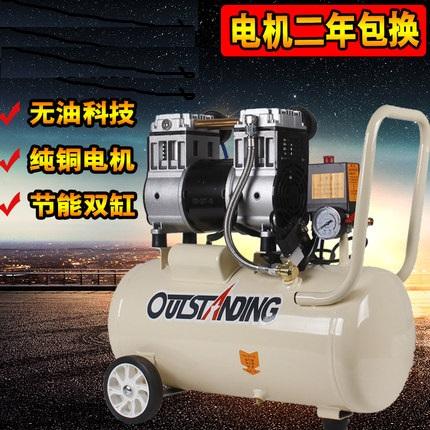 微型木工空压机小型空气压缩机便携式高压无油静音220V迷你打气泵