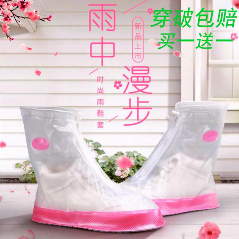 Thickened transparent adult rain shoes fashionable plastic rain boots for men and women wear resistant antiskid bottom student waterproof shoe cover