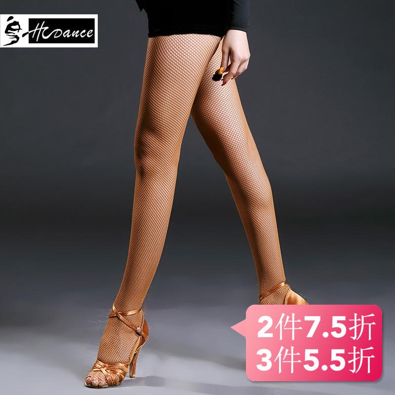拉丁舞丝袜专业打底连袜腿袜拉丁舞网袜女专业网袜硬网焦糖色A669