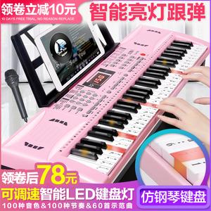 领10元券购买电子琴儿童初学女孩多功能1-3-6-12岁男孩61键钢琴宝宝家用玩具琴