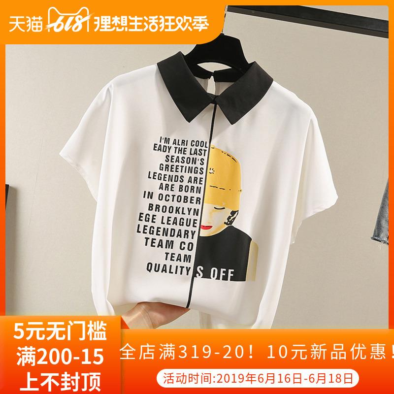 雪纺衫女短袖夏2019新款韩版气质显瘦百搭很仙的白色洋气小衫上衣_领取10元淘宝优惠券
