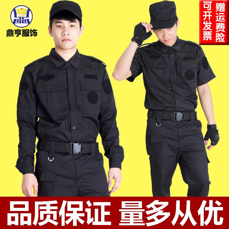Подлинный лето безопасность одежда короткий рукав воздухопроницаемый сделать поезд костюм мужской черный безопасность форма длинный рукав обучение работа одежда