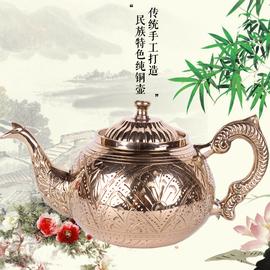 巴基斯坦铜器仿古雕刻纯实心黄铜水壶酒壶茶壶奶茶壶铜制茶壶餐具